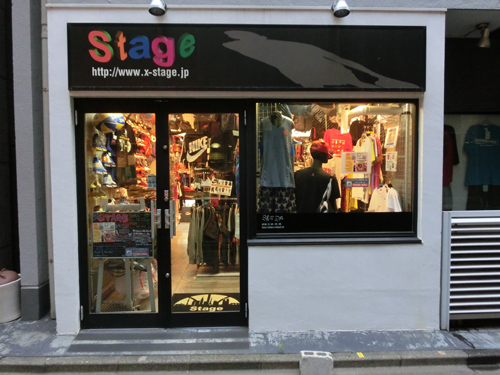 Image result for 【stage】 恵比寿